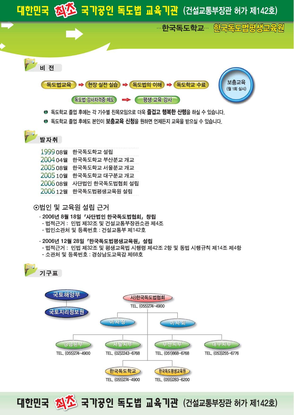information2-1.jpg