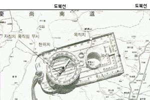 e56.jpg