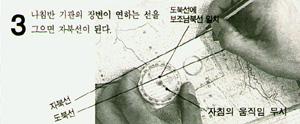 e61.jpg